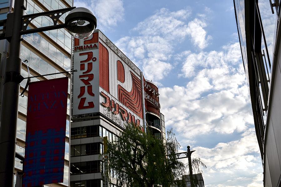 東京駅〜銀座05