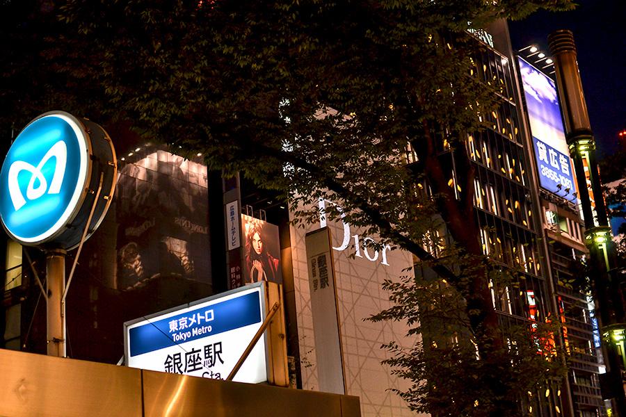 東京駅〜銀座16