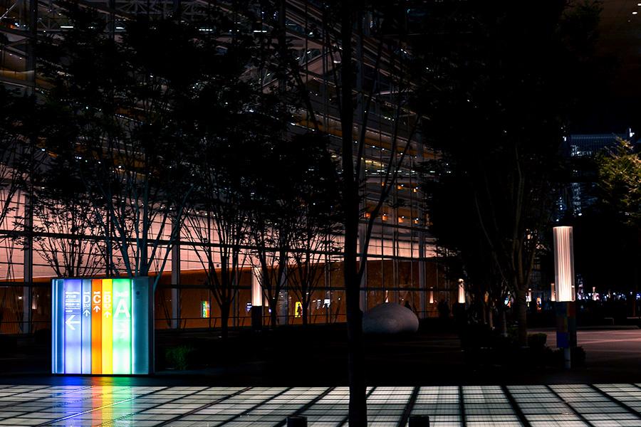 東京駅〜銀座29