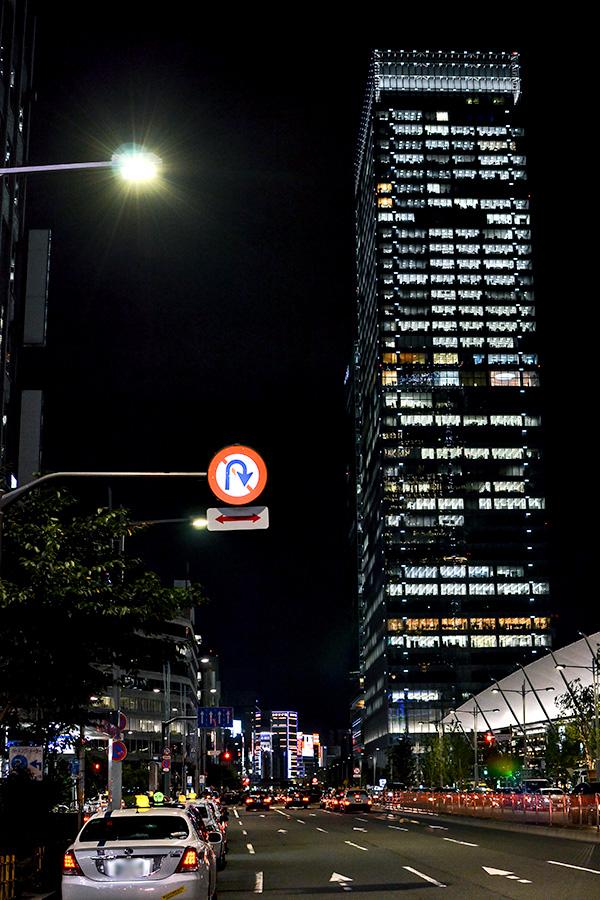 東京駅〜銀座51