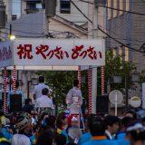 2015.08 – 木更津市 -やっさいもっさい-(1)